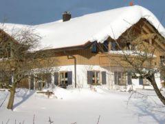 Ferienhof Tannheimer
