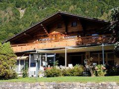 Hotel Burgseeli