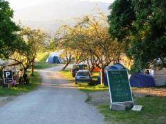Camping les Chappas