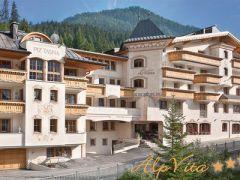 Hotel AlpVita Piz Tasna****